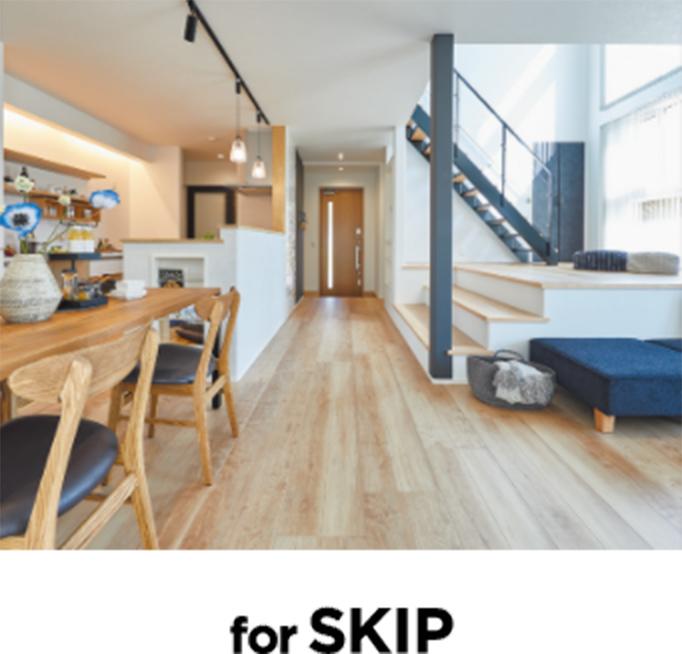 for SKIP