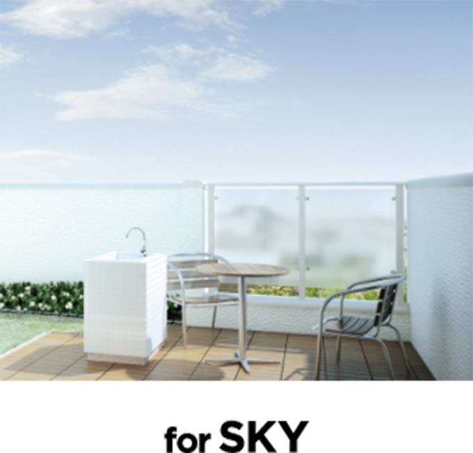 for SKY