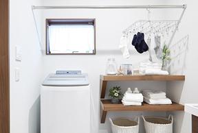 洗濯機も置ける室内干しスペース